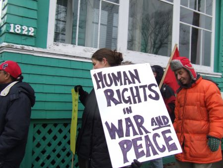 Call on Israel to respect human rights