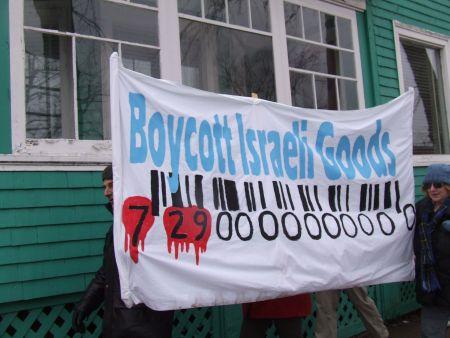 Placard advocates boycotting Israel