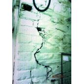 Province House: A crack runs through a basement wall. (Photo: Courtesy of the province)