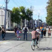 Agricola between Young and Cunard was closed to cars and opened to bikes, skateboards, wheelchairs, rollerblades, strollers, and people on foot.